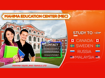 Study tour advertisement