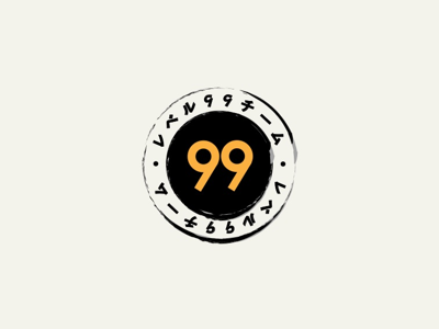 Level 99 Team Logo (Japanese)