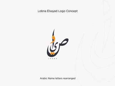 Lobna El Sayaad
