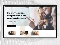 Accounting support website