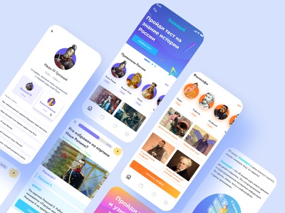 Redesign Visual Concept personality russia history test minimal product design mobile ui concept mobile ios card application colorful colour app design app uiux ui