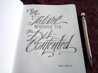 Lettering Quotes, Robert Woodruff