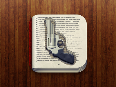 Archive: Detective Fiction Books app icon icon vector health apple skeuomorphism ios 5 ios