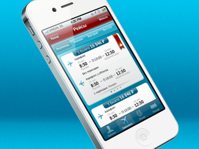 City.Travel UI skeuomorphism app apple ux ui trains hotels flights travel iphone ios