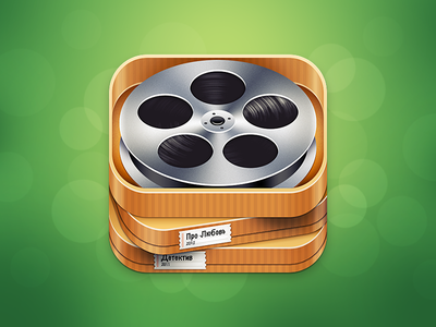 Alternative version of the Filmoteka app icon app film icon ios android movie