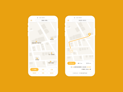 Daily UI 020 Location Tracker