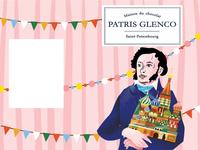 Patris Glenco. St. Petersburg. Packaging.