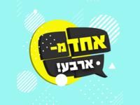 Cool teaser logo