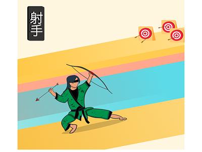 Archer archery archer illustration design