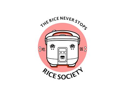 Rice Society rice society rice rice cooker illustration design