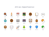 Original Forest Icon