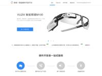 Smart Gadget Website