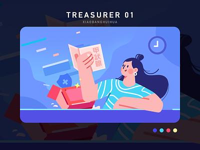 Characters design illustration 插图