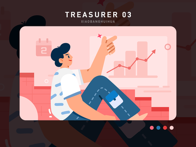 Characters ui person 插图 design illustration