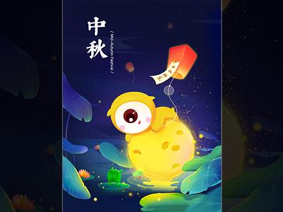 Mid-Autumn Festival illustration 插图