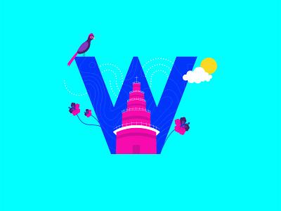 W for Wallis and Futuna vanuatu turaco church of sacred heart wallisandfutuna creative cutegraphicstyle dailychallenge vector illustrator illustration design