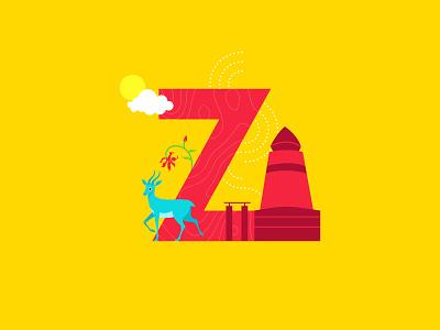 Z for Zimbabwe gloriosa superba gloriosa superba harare antelope cutegraphicstyle dailychallenge vector illustrator illustration design