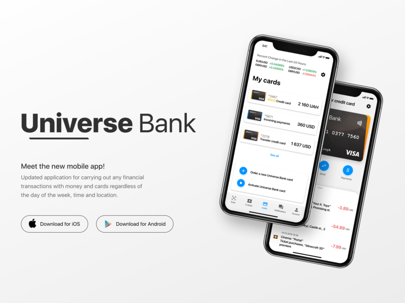 Universe bank card light android ios account bank vector figma clean application mobile app mobile design app ux ui