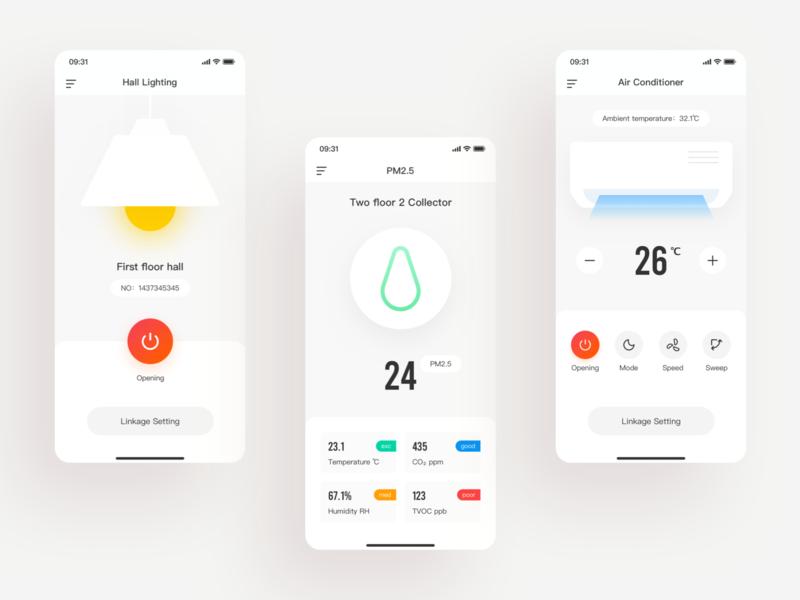 智能控制系统 交互 logo app 应用 ui
