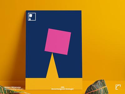 I letter Exploration branding design natural logo mockup balance logotype lettering geomatric abstract design shapes lettermark i letter logo