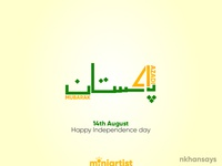 Pakistan Independence Day - 14th August