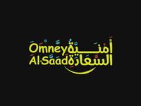 Omnia Al-Saada Logo