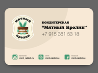 Bizcard for Mint Rabbit backery