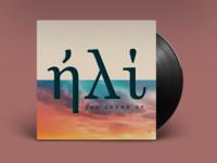 \M Playlist — The Sound of Elí