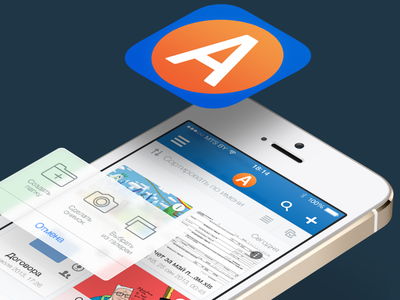 Assistent Mobile iphone application ios7 mobile storage disk ui interface accounting ux