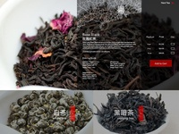 Product Page- Red Blossom Tea Vo.