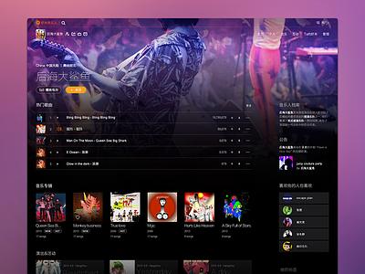 xiami music jan button ui iphone china app ios icon xiami music web