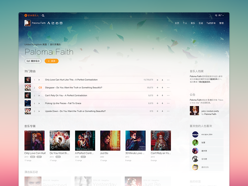 xiami music by JAN on Dribbble