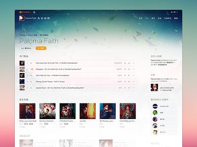 xiami music jan button ui iphone china ios icon xiami music web app