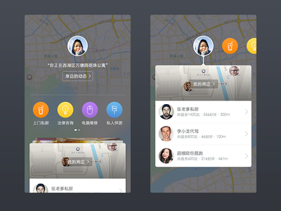Life Cards cards app icon ios china iphone ui button android fm music jan