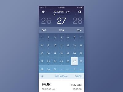 Q8Pray Calendar pray calendar ui list day picker timeline