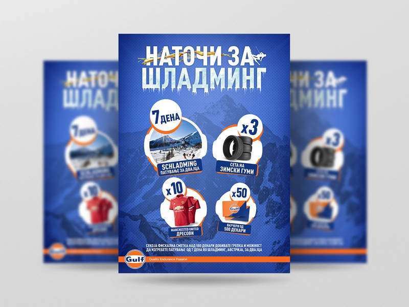 Prize Winning Promotion Poster (Gulf Oil Macedonia)