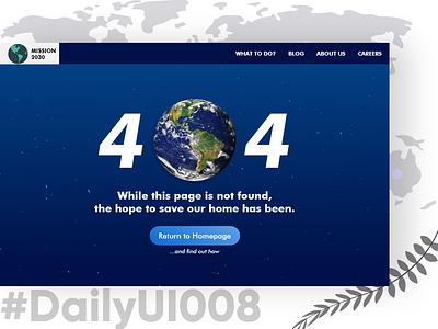 DailyUI008 - Page 404