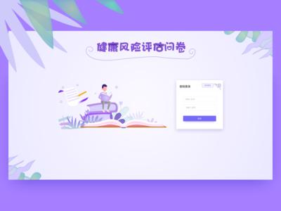 Web — Questionnaire