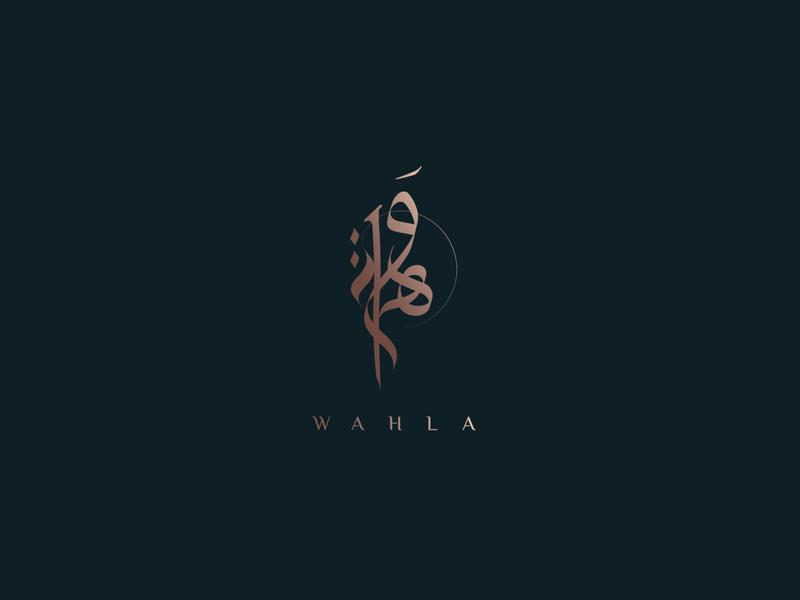 wahla calligraphy arabic calligraphy arabic typography arabic logo arabic typogaphy monogram trademark luxury luxe branding brand logo