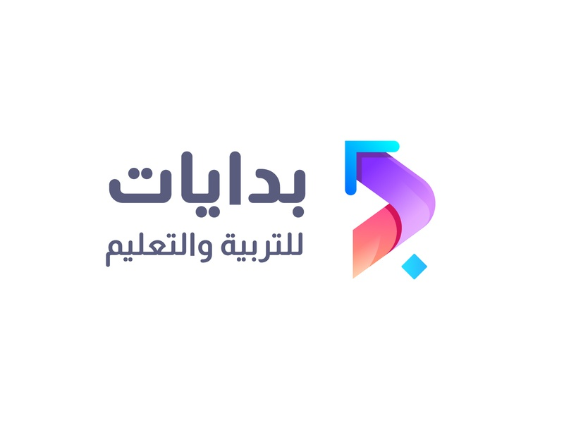 bidayat brand art direction soukarta arabe art arabic logo monogram luxury mark identity new agency luxe branding brand logo