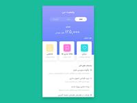 Personal App