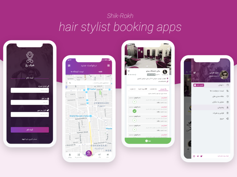 hair stylist booking apps order map profile login drawing booking hair stylist