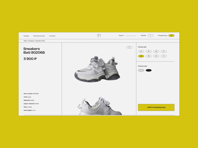 Bati minimalistic store shoes ecommerce clean site web ux ui design