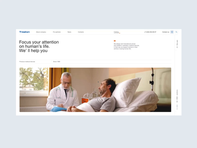Treaton - main page benefits slider device health clinic medical medical equipment minimalistic clean site web ux ui design