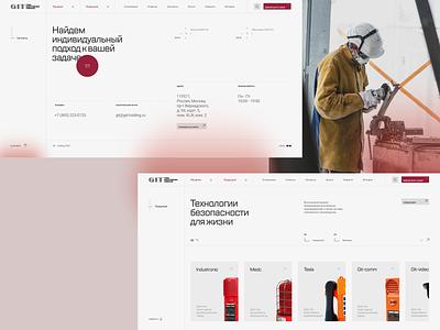 Git - main equipment technology manufacture tech concept clean site web ux ui design
