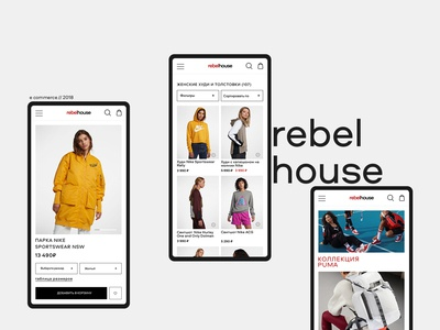 Rebel house / mobile