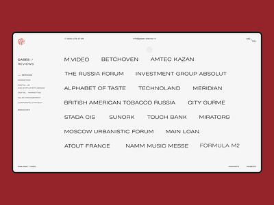 Paper Planes / cases cases marketing consulting clean site web ux ui design