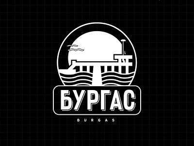 Logos tourism Brand Burgas Muse Creativity Logo 33 minimal icon typography ux vector ui app design catalogue app branding brand print design logo