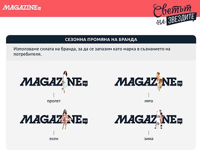 Magazine.bg logo design women woman design brand logo