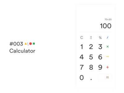DailyUI - 004 - Calculator material calculator dailyui ui google
